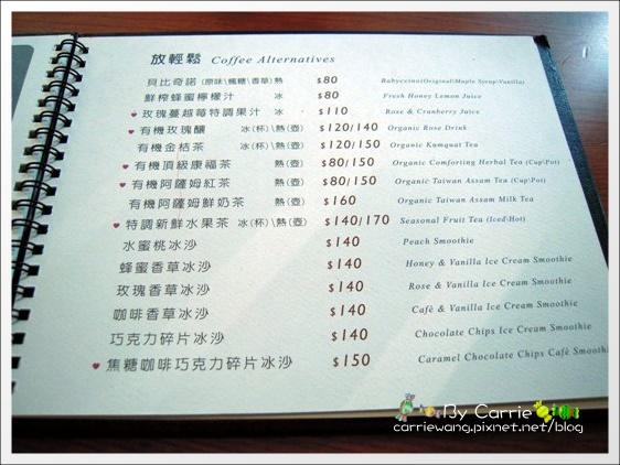 Rafiki Cafe (10)