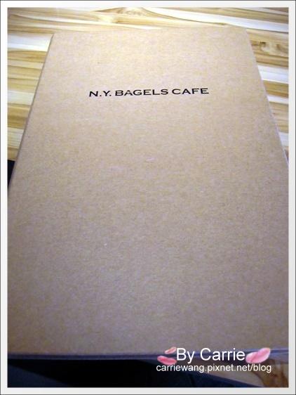 N.Y. Bagel (8)