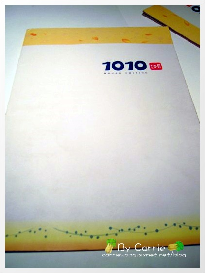 1010湘 (6)