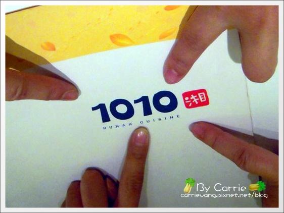 1010湘 (20)