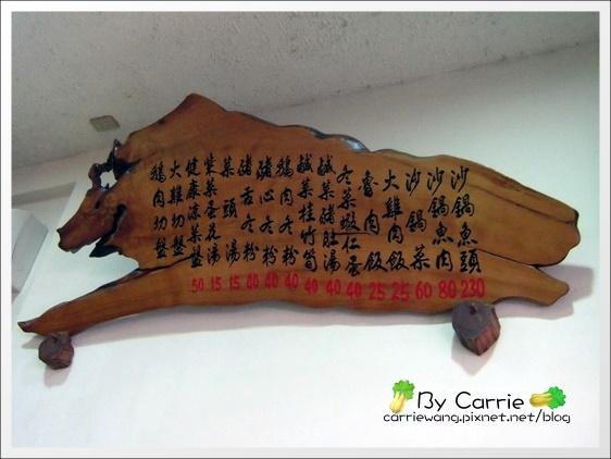 嘉義.林聰明沙鍋魚頭 (4)