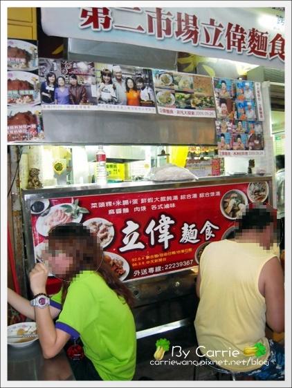 台中第二市場美食小吃 (4)