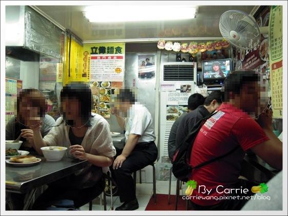 台中第二市場美食小吃 (5)