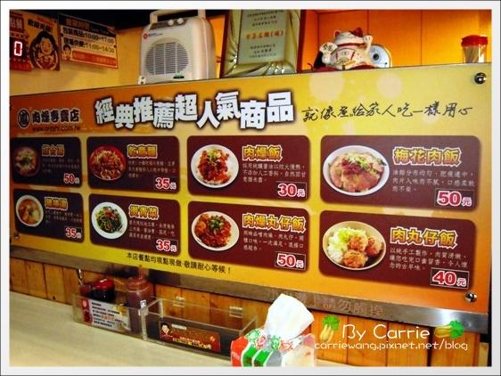 台中第二市場美食小吃 (16)