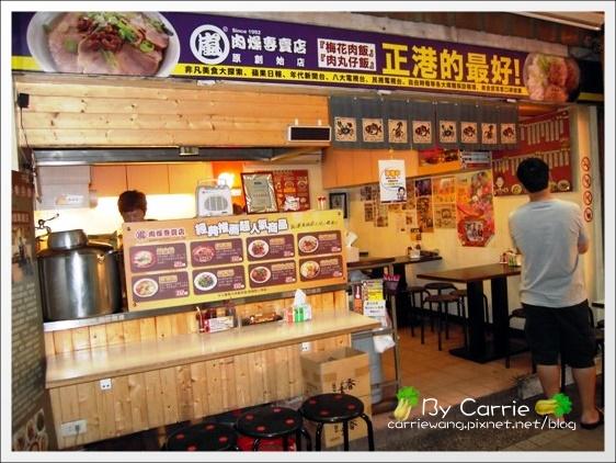 台中第二市場美食小吃 (15)