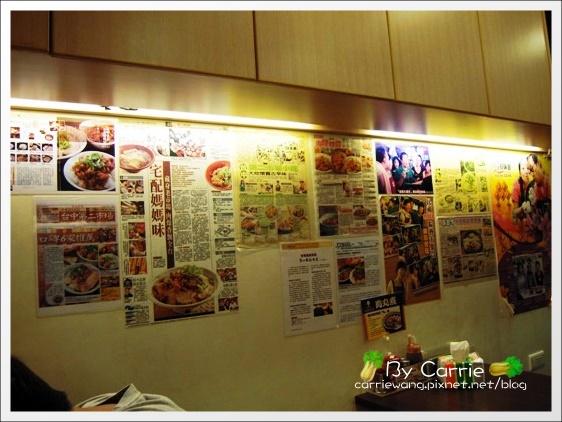 台中第二市場美食小吃 (18)