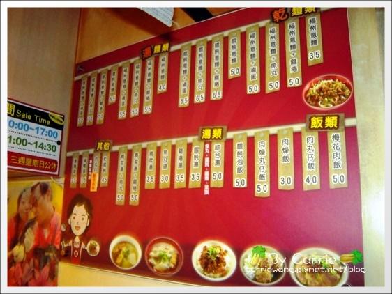 台中第二市場美食小吃 (17)