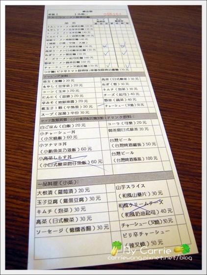 大海拉麵 (5)