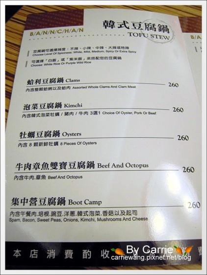 台中。飯饌 (6)