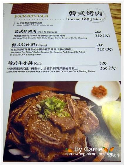 台中。飯饌 (7)