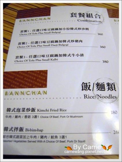 台中。飯饌 (9)