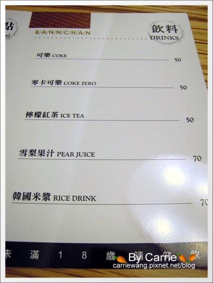 台中。飯饌 (11)