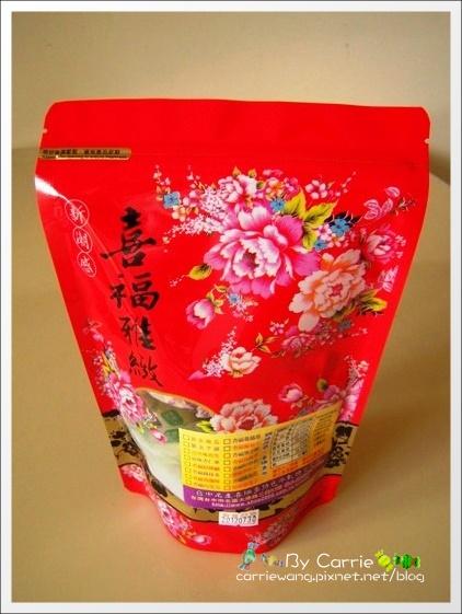 喜瑞多牛軋糖 (8)