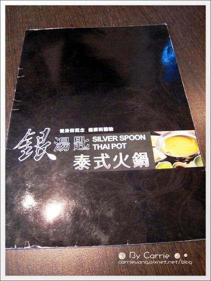 銀湯匙 (3)