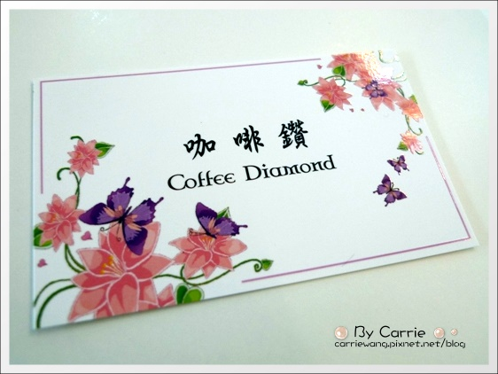 Coffee Dimond (36)
