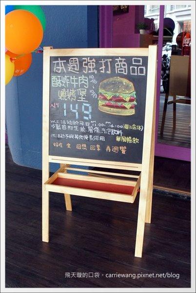 Echo Burger (3)