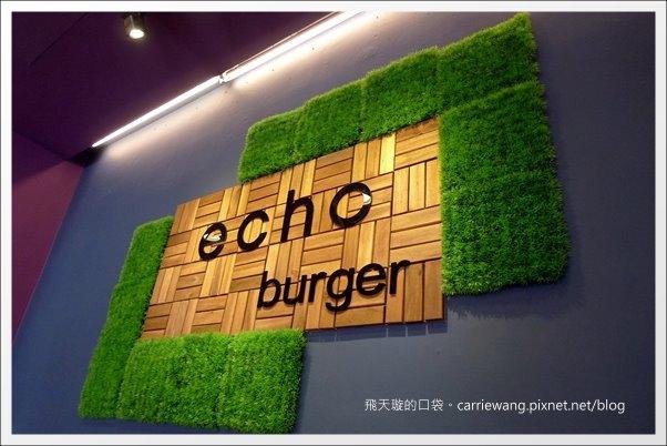 Echo Burger (5)