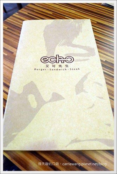 Echo Burger (6)