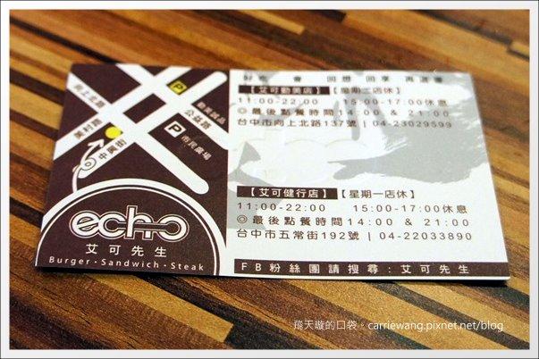 Echo Burger (43)