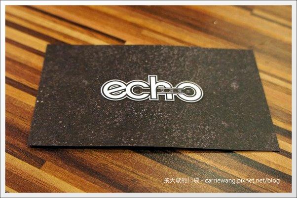 Echo Burger (42)