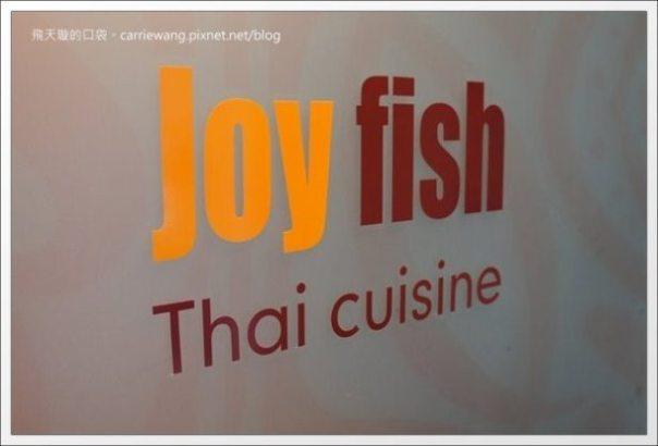 Joy Fish (5)
