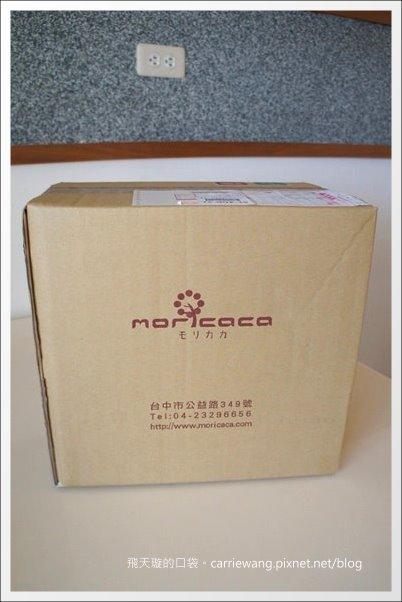 00  產品包裝 (1)