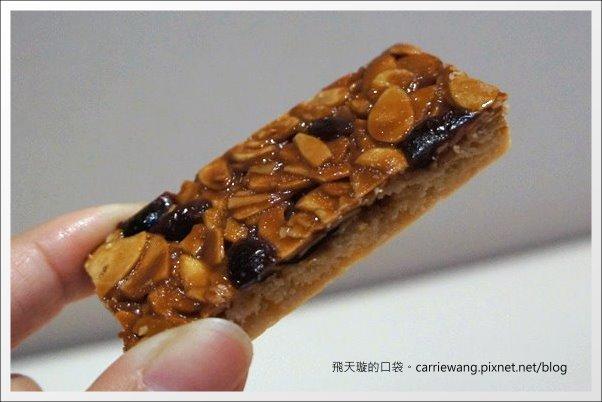 10  杏仁莓果莎布蕾 (3)