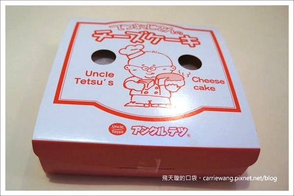 Uncle Tetsu's Cheese Cake (3)