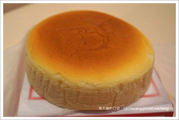Uncle Tetsu's Cheese Cake (1)