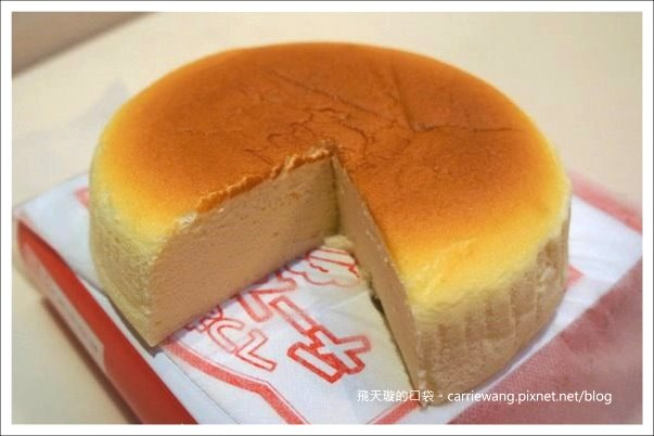 Uncle Tetsu's Cheese Cake (9)