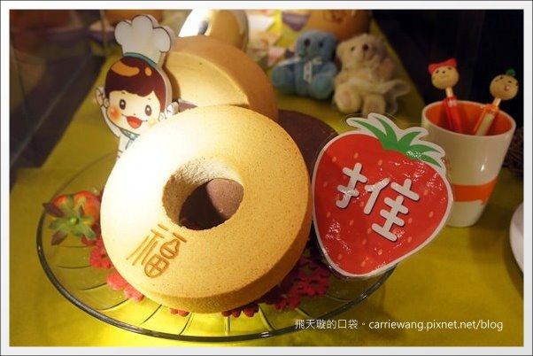元樂年輪 (1)