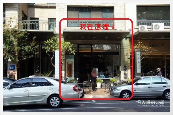 3深藍咖啡館 (3)
