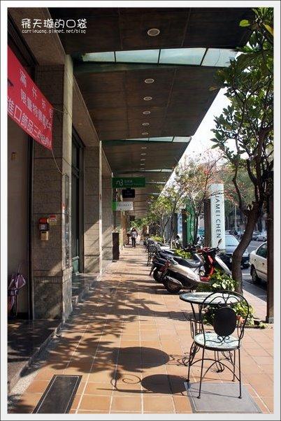 3深藍咖啡館 (4)