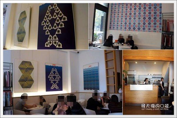3深藍咖啡館 (10)