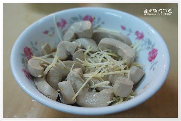 5阿明豬心冬粉 (12)