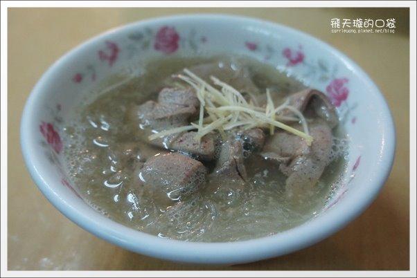 5阿明豬心冬粉 (16)