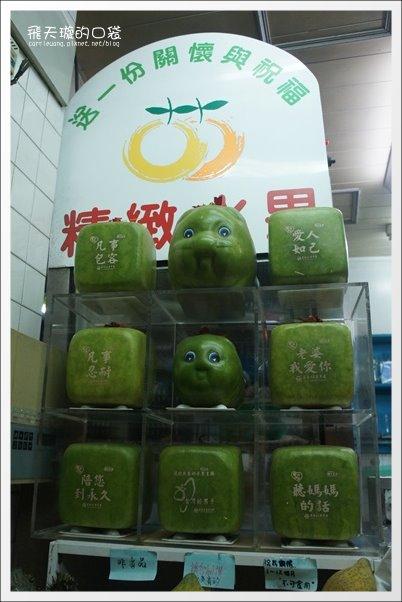 7莉莉水果店 (6)