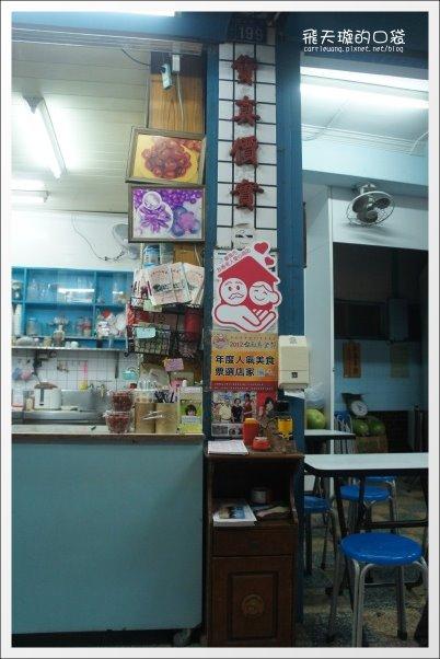 7莉莉水果店 (7)