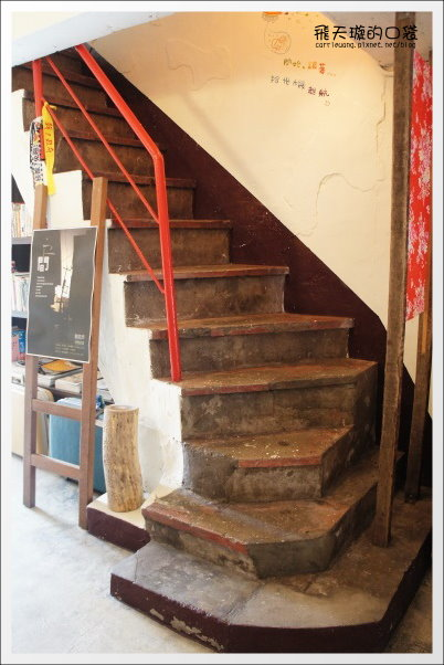 Old House 。 New Life (13)