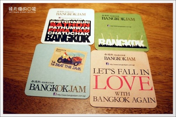 Bangkok Jam (50)