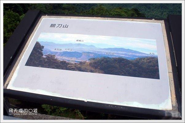 雲洞山莊 (35)