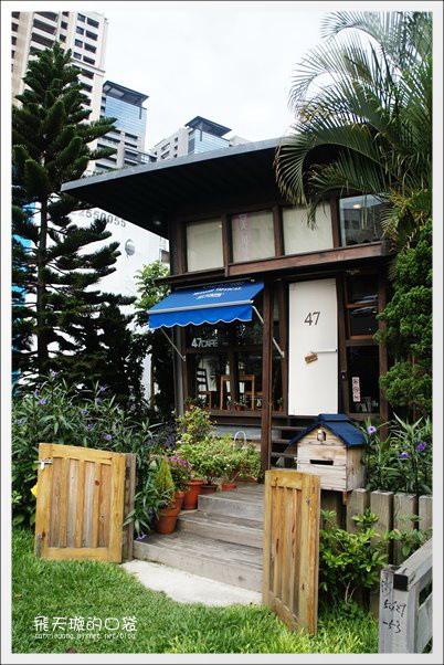 47 Cafe (3).jpg