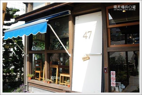 47 Cafe (4).JPG