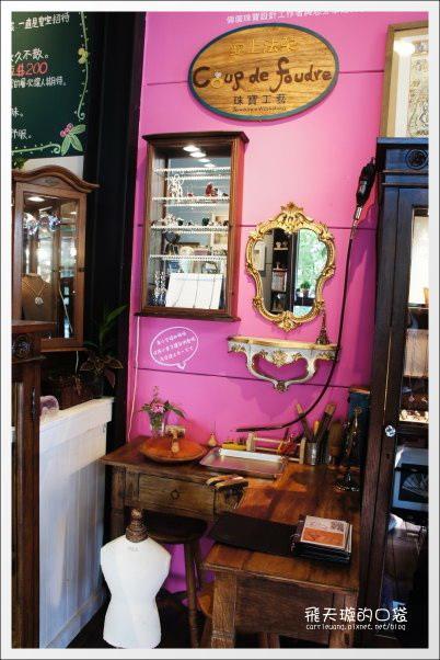 47 Cafe (7).jpg