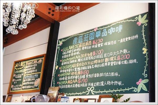 47 Cafe (11).JPG