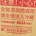 DSC_3038_01.jpg