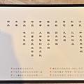 DSC_3544_01.jpg