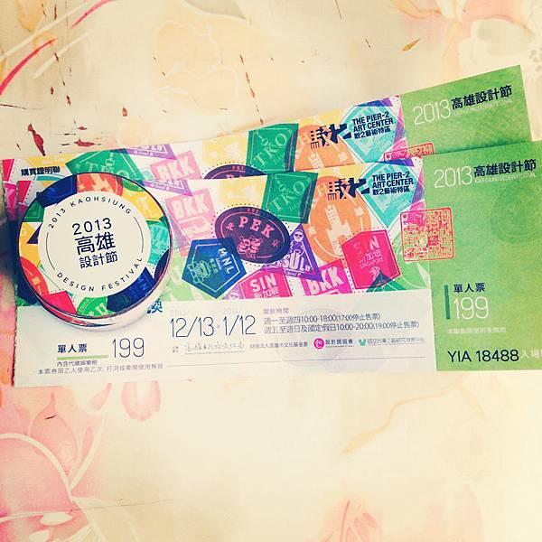 2013高雄設計節-1.jpg