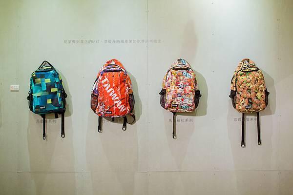 2013高雄設計節-6.jpg
