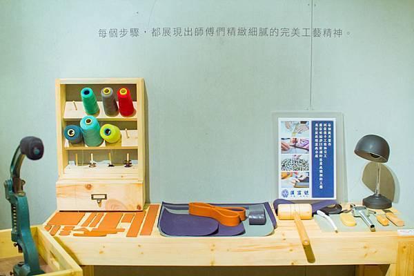 2013高雄設計節-22.jpg